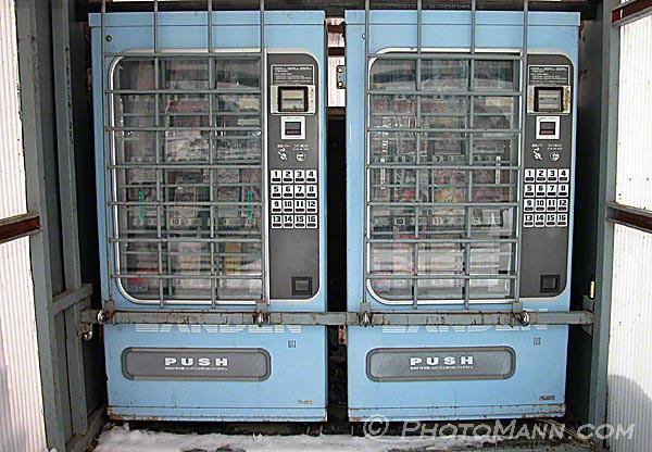 http://www.photomann.com/japan/machines/dscn1946x.jpg