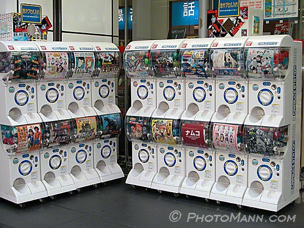 http://www.photomann.com/japan/machines/dscn2071x.jpg