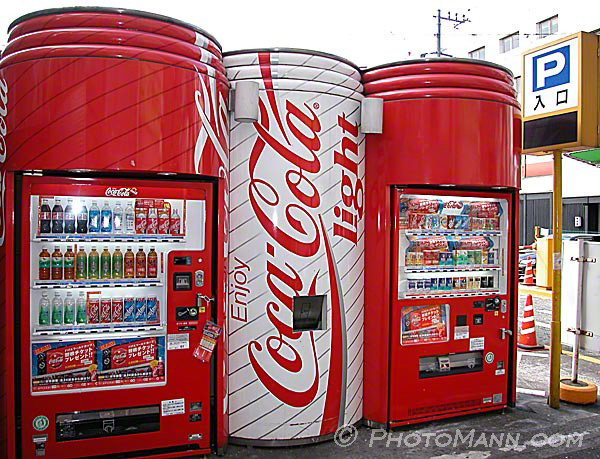 http://www.photomann.com/japan/machines/dscn2089x.jpg