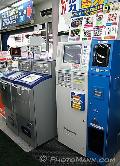 http://www.photomann.com/japan/machines/dscn2104x.jpg