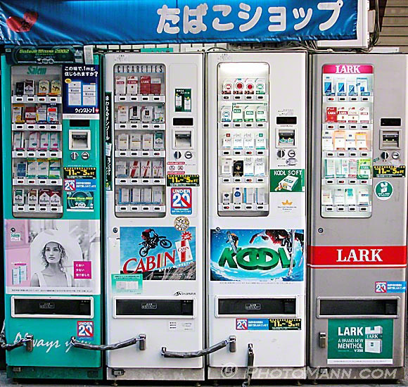 http://www.photomann.com/japan/machines/dscn2113x.jpg