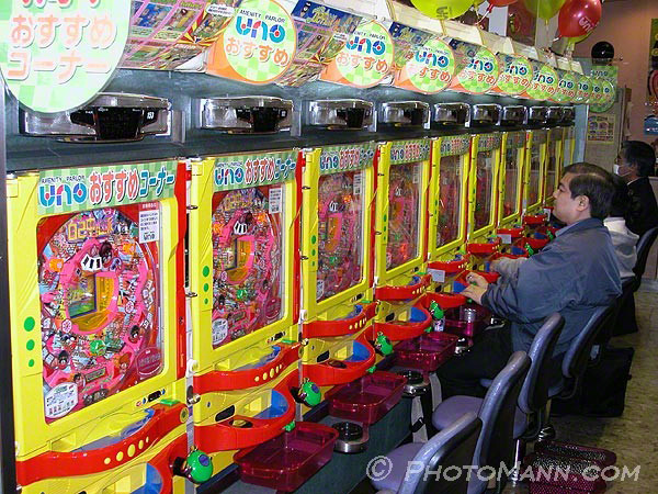 http://www.photomann.com/japan/machines/dscn2144x.jpg