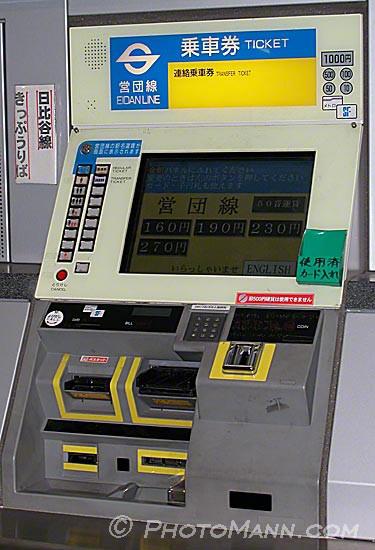 http://www.photomann.com/japan/machines/dscn2154x.jpg